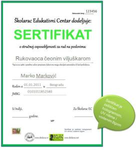 sertifikatsajt1
